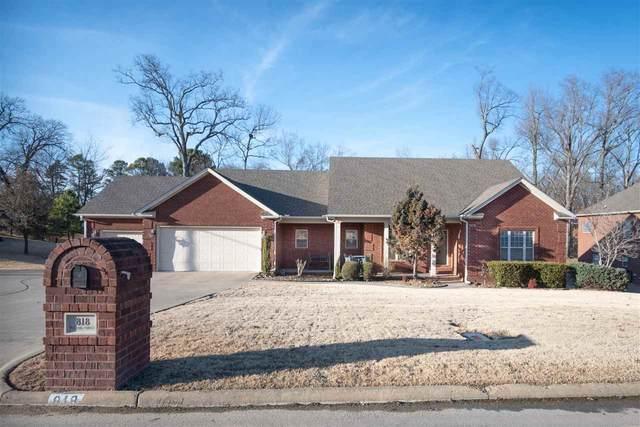 818 Rolling Forest, Jonesboro, AR 72404 (MLS #10091530) :: Halsey Thrasher Harpole Real Estate Group