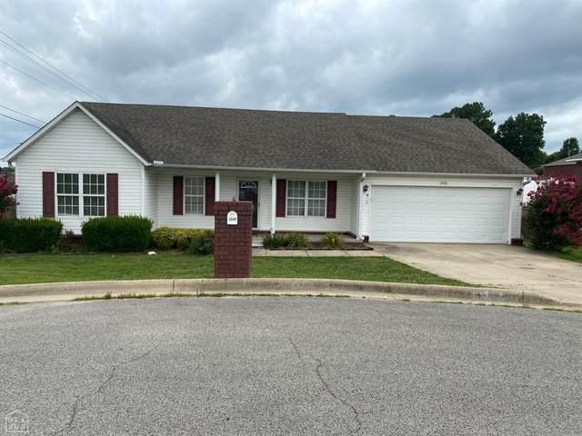 2000 N 9th Street N, Paragould, AR 72450 (MLS #10094037) :: Halsey Thrasher Harpole Real Estate Group