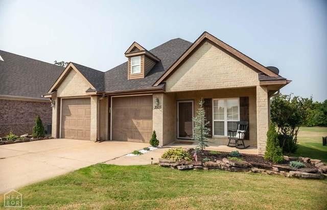 3905 New Pond Hill Drive, Jonesboro, AR 72405 (MLS #10094211) :: Halsey Thrasher Harpole Real Estate Group
