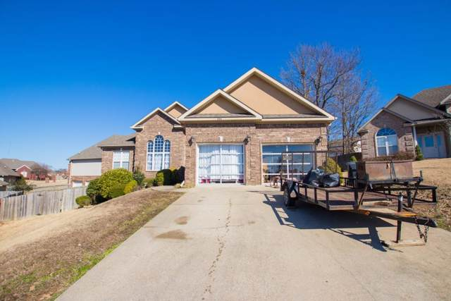 2104 Fieldstone Cv., Jonesboro, AR 72404 (MLS #10084753) :: Halsey Thrasher Harpole Real Estate Group