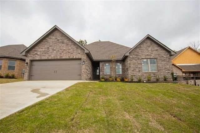 4420 Sweetspiers Cove, Jonesboro, AR 72401 (MLS #10089525) :: Halsey Thrasher Harpole Real Estate Group