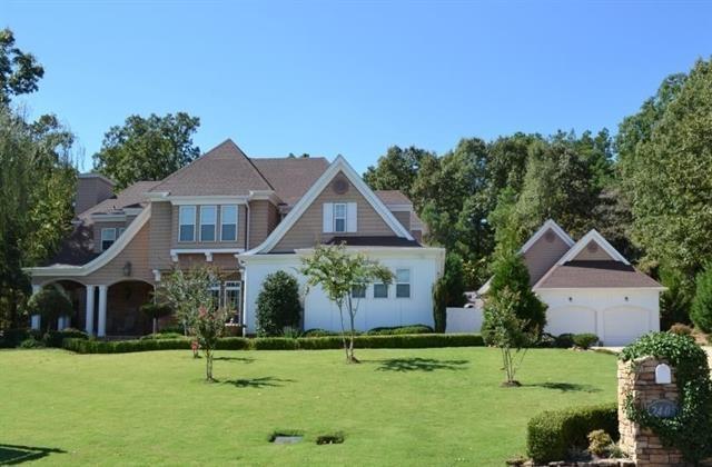 2405 Sea Island, Jonesboro, AR 72404 (MLS #10073846) :: REMAX Real Estate Centre