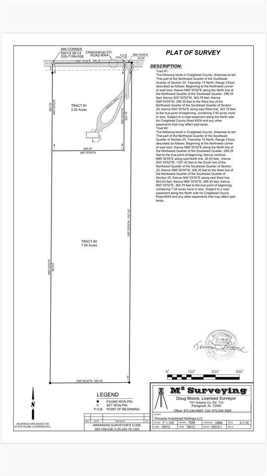7.54 acres on Cr 304, Jonesboro, AR 72401 (MLS #10084832) :: Halsey Thrasher Harpole Real Estate Group