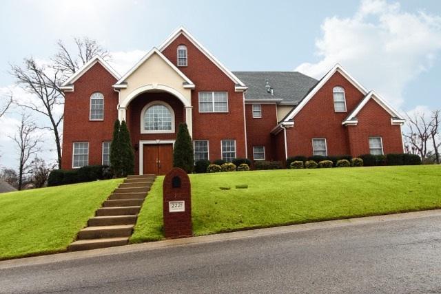2221 Auburndale Cove, Jonesboro, AR 72404 (MLS #10072847) :: REMAX Real Estate Centre