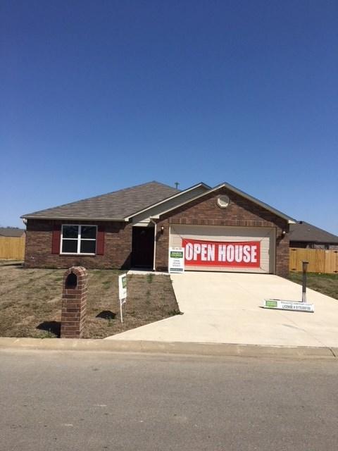 105 Harper Drive, Brookland, AR 72417 (MLS #10073977) :: REMAX Real Estate Centre