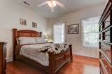 8680 Emerson Way - Photo 21