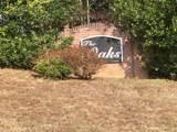 Oak Lake Drive - Photo 1