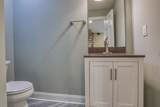 202 Spring View Drive Drive - Photo 15