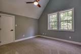 202 Spring View Drive Drive - Photo 18