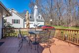 11509 Monticello Drive - Photo 33