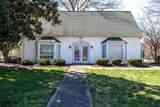 11509 Monticello Drive - Photo 37