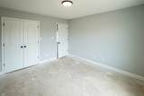 5908 Chester Lane - Photo 23