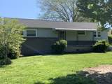 8908 Sevierville Pike - Photo 1