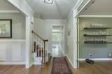 105 Westview Lane - Photo 3