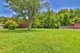 2380 Wildwood Rd - Photo 3