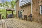 402 Mariner Point Drive - Photo 34