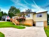 4522 Twin Pines Drive - Photo 2