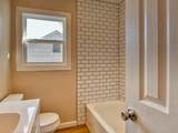 2564 Linden Ave - Photo 11