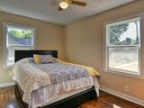 2564 Linden Ave - Photo 9