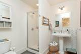 201 Mews Way - Photo 17
