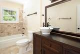 1037 Outer Drive - Photo 12