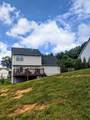 7236 Sunset Ridge Lane - Photo 4