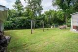 2501 Spring Hill Rd - Photo 18