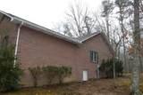 1196 Cherokee Way - Photo 4
