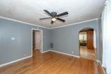 1226 Locust St - Photo 12
