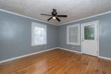 1226 Locust St - Photo 5