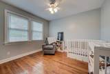 6010 Easton Rd - Photo 23