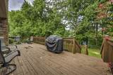 7329 Chartwell Rd - Photo 25