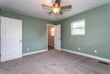 3204 Chilhowee Heights Rd - Photo 13