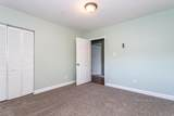 3204 Chilhowee Heights Rd - Photo 20