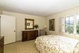 1824 Oriole Rd #201 - Photo 18