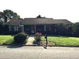 6614 Trinity Drive - Photo 6