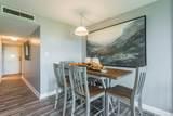 1260 Ski View Drive - Photo 9