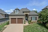 15314 Lighthouse Pointe Drive - Photo 1