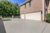 1617 Emerson Park Drive - Photo 5