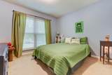 2201 Windbrook Rd - Photo 18