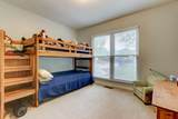 2201 Windbrook Rd - Photo 20