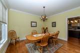 8881 Ebenezer Oaks Lane - Photo 7