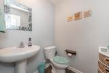 7115 Forest Willow Lane - Photo 12