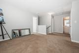 7115 Forest Willow Lane - Photo 22