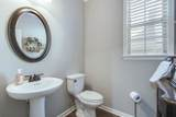 512 Witherspoon Lane - Photo 18