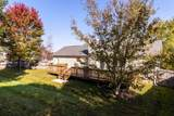 7718 Chapel Bend Rd - Photo 10