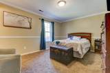 107 Airport Rd - Photo 12