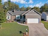 638 Copperfield Drive - Photo 2
