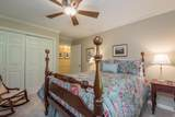 6527 Westminster Rd - Photo 17