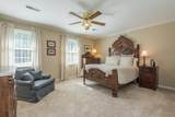 6527 Westminster Rd - Photo 25